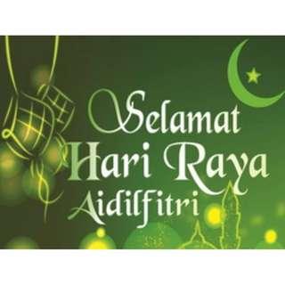 Hari Raya Aidilfitri Holiday closed from 14th June 2018 to 17th June 2018 (Thursday to Sunday)