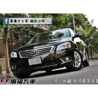 ▶▶TOYOTA CAMERY 2.4E版 大氣房車最高CP質◀◀