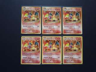 Pokemon Cards - Charizard xy Bulk