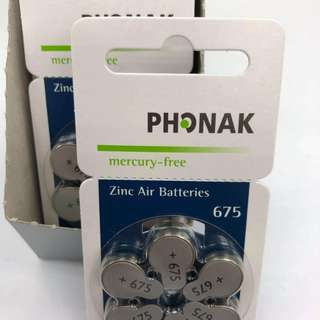 $45 ~1 box Size 675 Batteries (for Hearing Aids)
