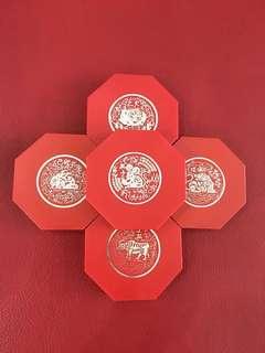 Chinese Almanac coins
