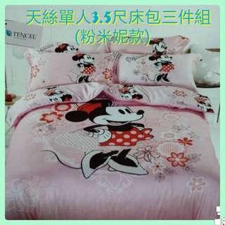🚚 (單人3.5尺床包三件式)100%天絲 迪士尼床包 舖棉兩用被套三件組 頂級舒柔天絲 萊賽爾纖維 專利授權~可挑款