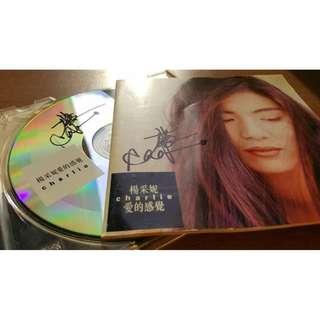 楊采妮親筆雙簽名《爱的感觉》首张粤语專辑