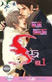 S series : Yaoi Novels vol.1-4