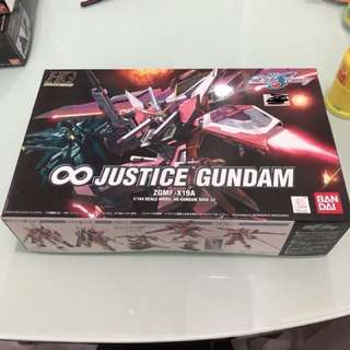 Justice Gundam Figurine