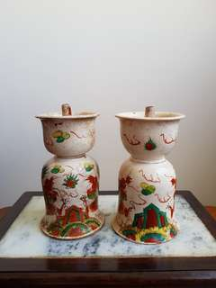Old Chinese candle holder