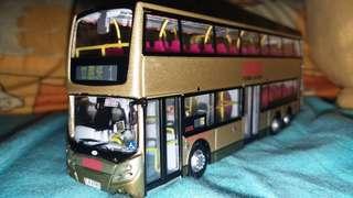 起直巴士super bus (rt.1) 有損毀, 如果你不動它是冇問題的