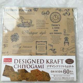 (Sale) kertas origami import jepang (daiso)