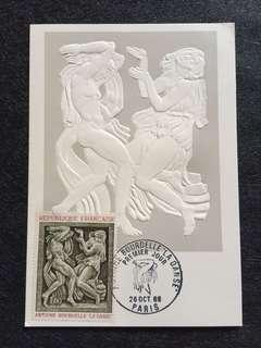 France 1968 Antoine Bourdelle Maxicard FDC stamp