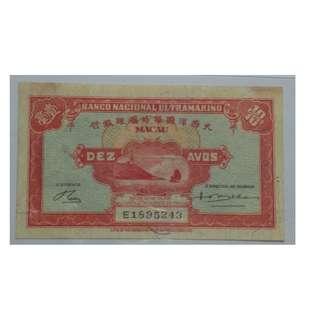 Macau 1946 10 AVOS  EF  condition