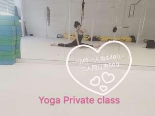 瑜伽私人班 Yoga private class