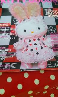 hello kitty collection guidr book