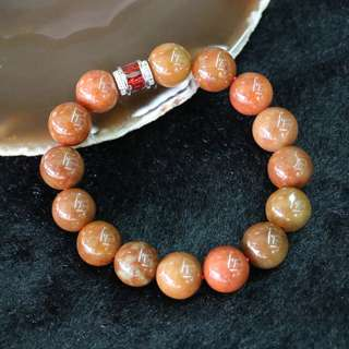 Type A Burmese Red Jade Jadeite beads bracelet - 13.5mm/bead 15beads