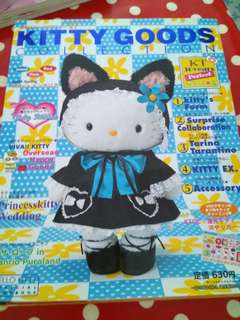 Hello Kitty collection book vol 27