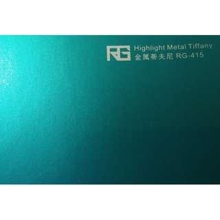 RG 專業車膜改色保護 金属蒂夫尼100CM*152CM