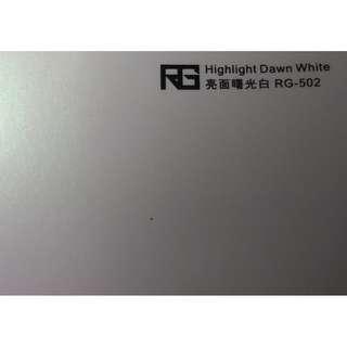 🚚 RG 專業車膜改色保護 亮面曙光白100CM*152CM