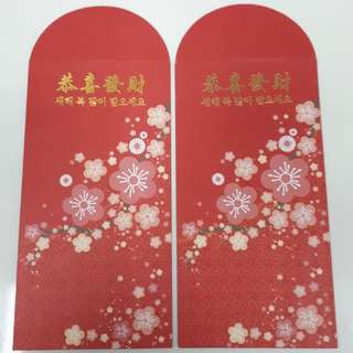 Angpao Red Packet Chinese New Year LG Electric