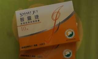 Smart jet capsules