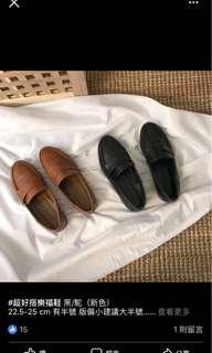 駝色樂福鞋