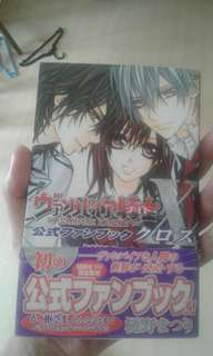 Vampire Knight Fanbook(japanese)