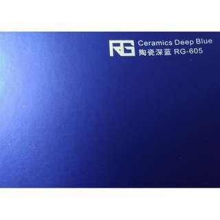 🚚 RG 專業車膜改色保護 陶瓷深藍100CM*152CM