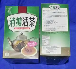 草姬 消糖活茶 Herbs De-glucose Tea 關注血糖人士適用