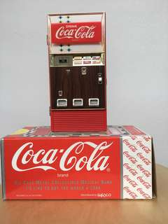 1971 Authentic rare Coca Cola collectible Vending Machine works like the real thing.