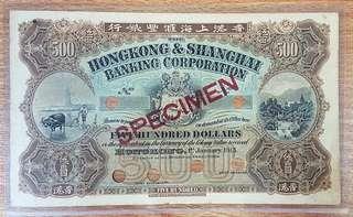 Hongkong Shanghai Banking Corporation 1915 $500 Specimen banknote. Vf