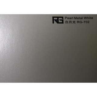🚚 RG 專業車膜改色保護 白月光100CM*152CM