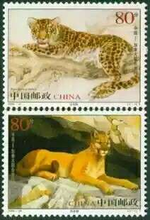 中國與加拿大聯合發行 2005-23 金錢豹與美洲狮 一套二全全新