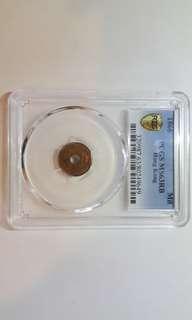 香港1866年一千,巳評MS63RB高份一枚