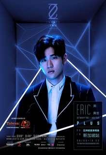 Eric Chou Concert