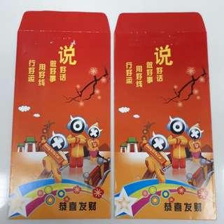 Angpao Red Packet Chinese New Year XOX Telecommunication