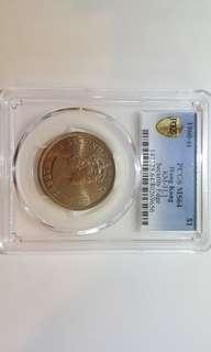 1960-H年香港一圓一枚,已評MS64高份