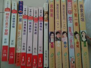 Preloved Romance Novel 言情小说