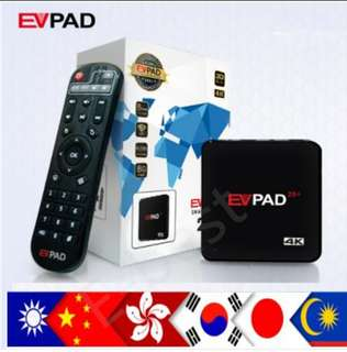 Android Tv Box, 3 Years Warranty, SG TV Channel Available