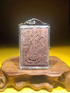 Aj Pakong Dua Ya Peh Wu Gui Wealth Bringing Amulet Fortune Fetching Luck Improving 阿赞帕空大伯爷招财开运吸来财富提升正偏财