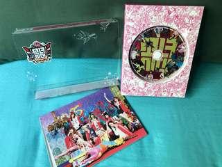 SNSD/Girls Generation I Got A Boy Album