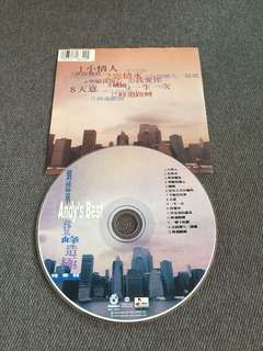 Selling Andy Lau 刘德华'S 登峰造极
