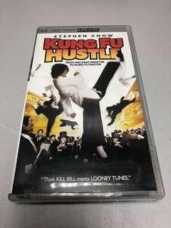 psp kung fu hustle