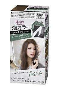 Hair colour ORI from JAPAN