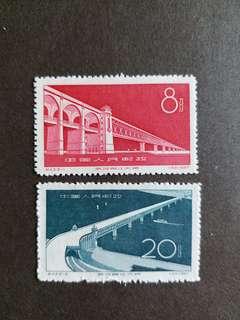 中國郵票 纪43 武漢長讧大橋 一套二全全新