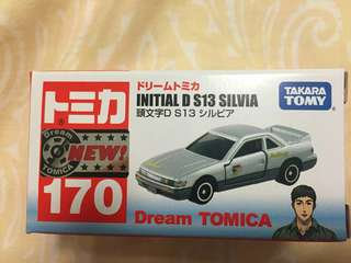 Initial D Nissan Silvia S13