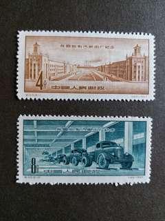 中國郵票 纪40 我國自制汽車出厰纪念 一套二全全新