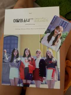 LF LOONA YYXY 1ST MINI ALBUM PHOTOCARDS