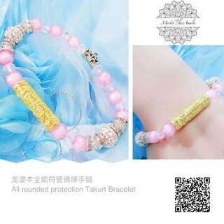 LP Bern Takurt Bracelet