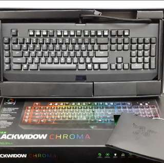 RAZER BLACKWIDOW CHROMA 2016