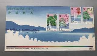 1988年香港林木HS42首日封