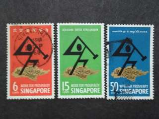 Singapore 1968 work For Prosperity Complete Set - 3v Used Stamps #3