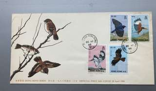 1988年 香港雀鳥 HS41首日封